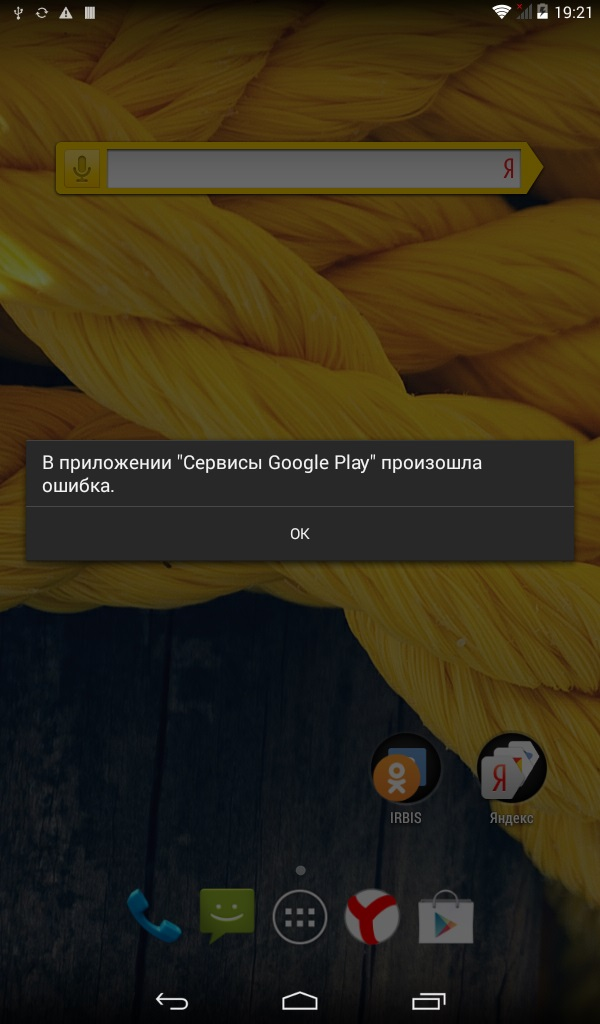 Не Ставится Программа На Android Без Root